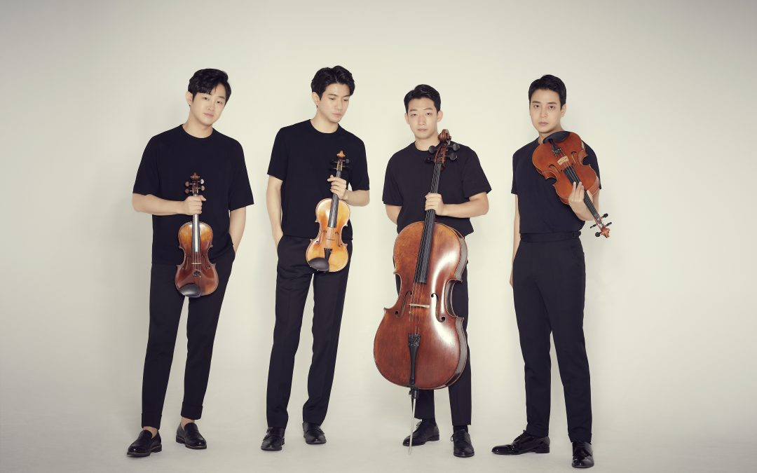 New cellist @Novus String Quartet